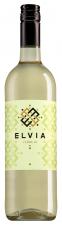 Elvia Utiel-Requena Verdejo
