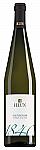 H. Lun Alto Adige Sauvignon Blanc