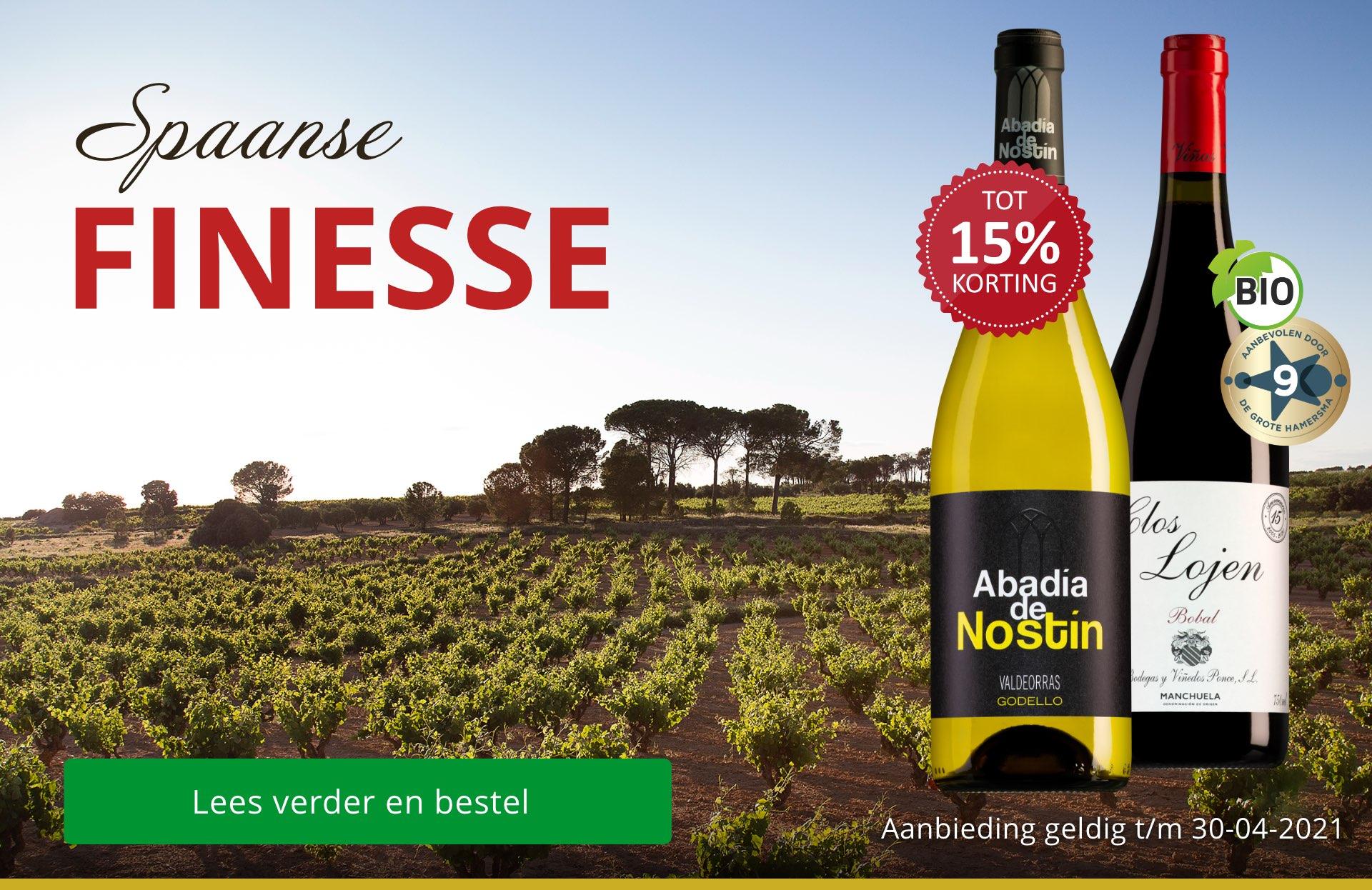 Ook dit is Spaanse wijn!